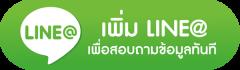 line@logo copy